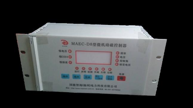 采用三相全波整流,高频igbt管时使励磁变容量可减小;可控硅型有
